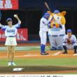 地元アイドルNegiccoのKaedeさんが左投げで新潟知事の代役始球式