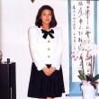 日本一運のいい女ー新皇后の肖像 9