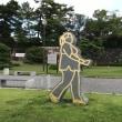現代アートなら岡山でなく香川へどうぞ