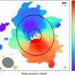 極軌道の 連星周辺の原始惑星系円盤