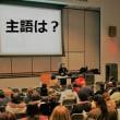 研修講師の正しい選び方(入門編)