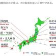 特区(=長崎出島)は日本の雇用をぶっ壊すためらしい【移民自由!に奴隷労働も自由!】