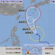 台風22号は、今2…ほう、どう?