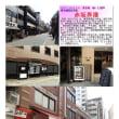 散策 「東京中心部南 324」 赤坂界隈