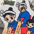 横手山~草津温泉に行ってきたよ10/9
