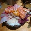 加須市 魚がし