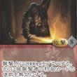 大阪襲撃⑦〜肥後之国之閻魔大王〜