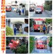 広島市佐伯区五日市中央、また緊急事態発生緊迫する火災報知器鳴動と消防、警察車両
