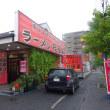 杉田家 千葉店<その21> (千葉市中央区)