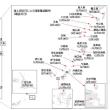 中国にまたしてもやられた日本政府。 日中境界線付近でのタンカー「サンチ」沈没事件で問われる日本外交