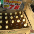 #タマノイ ヘルシー穀物酢