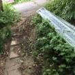臨時 障害者 スロープと手摺りの設置 茨城 稲敷