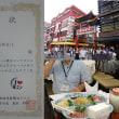 オール横浜コンテスト表彰式
