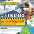 【更新!】⇒「10月の臨時休業のお知らせ」秋に近づく大三島