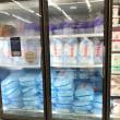 スーパーの氷