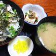 県産炙り〆あじ丼