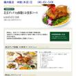 私が中華街でおすすめする店2018⑱ 揚州飯店本館 いろいろなことも楽しめる老舗