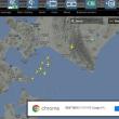 新千歳 札幌航空管制部 電源故障