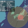 台風21号と衆議院選挙 part.2
