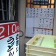 続・神戸三宮元町
