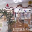 2018~2019年English Plus(英語学校・留学サポート)の年末年始の営業のお知らせ(日本語編)
