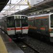 東海道本線浜松駅掲示板(10月22日 運転計画)