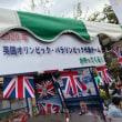 パランリンピックもイギリス選手団も応援します!