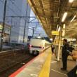 【旅行】ふらっと関西 比叡山(東塔~京都)