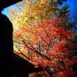 『高麗の色』 梵鐘