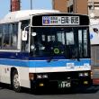 宮崎1045