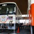 鹿島鉄道記念館の保存車両群/鹿島鉄道記念館