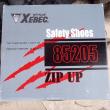 XEBEC85205(ジーベック85205)