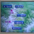 日本にある6つの氷河