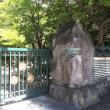 徳川美術館「名刀紀行」