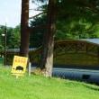 ●初秋の奥卯辰山健民公園 おとぎの国?のキノコの家族 青空と街並みと日本海 金沢城
