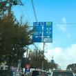 25年ぶりの茨城県
