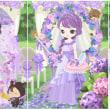 ニコッとタウン 2017年6月(11) 紫陽花のウェディングドレス ~Hydrangea Wedding Dress~