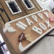 『ハッピーボックス・チーム』活動(^_-)-☆ The Happy Box Team !!