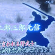 徳川家康は『大坂夏の陣』で討死