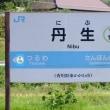 T13丹生(香川県)にぶ