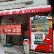 酔虎(すいほう)@熊本 胡椒の入ったclassicな熊本ラーメン!千葉のあのお店の…
