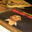 今夜はレコードデイ