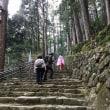 熊野三山巡り。その2。