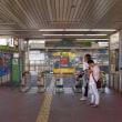 2017.09.03 西武新宿線 新井薬師駅改札口: どこかへ行きたくなるような!