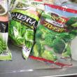緑野菜、高いです