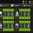 NoxPlayerで「ドールズフロントライン」をプレイ!