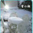 2月13日 少し雪