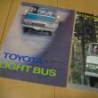 トヨタライトバス