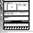 【メタル・パレード】シナリオ&その他