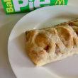マクドナルドのアップルパイ美味しくなった!